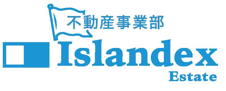 Islandex-logo