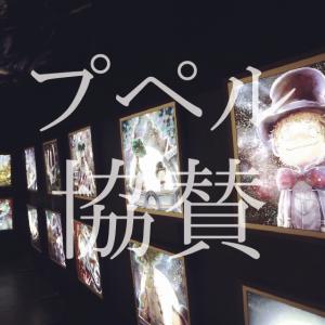 奄美のプペル展、全力協賛🎶荷物注意点