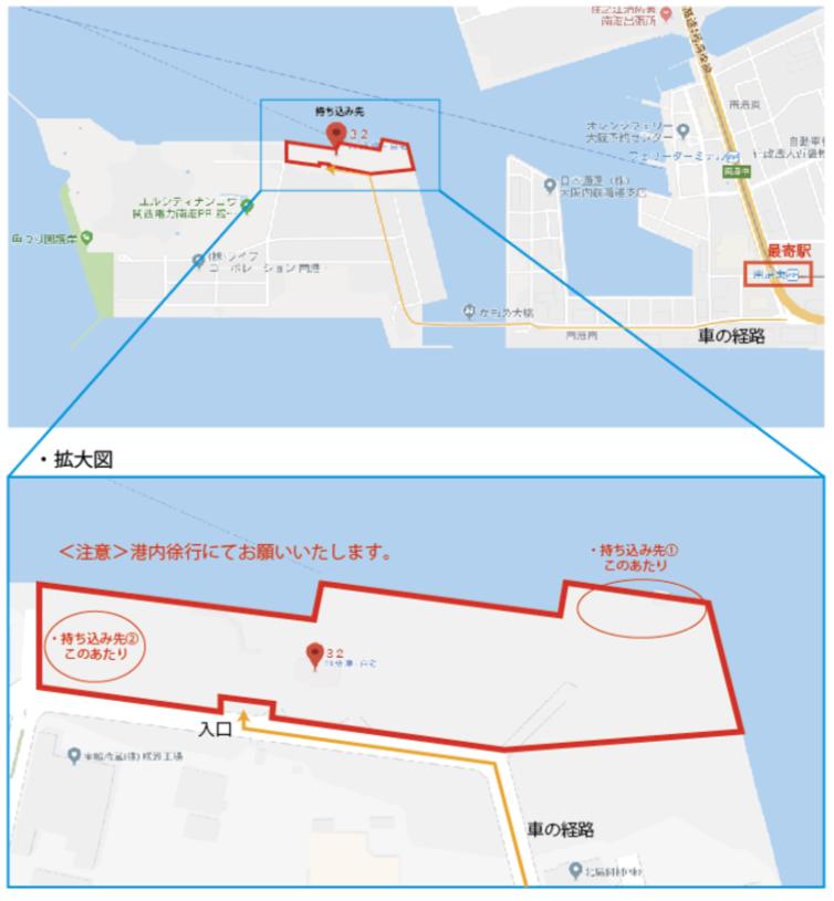 南港アクセス琉球海運