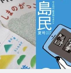 リトケイイベント大阪