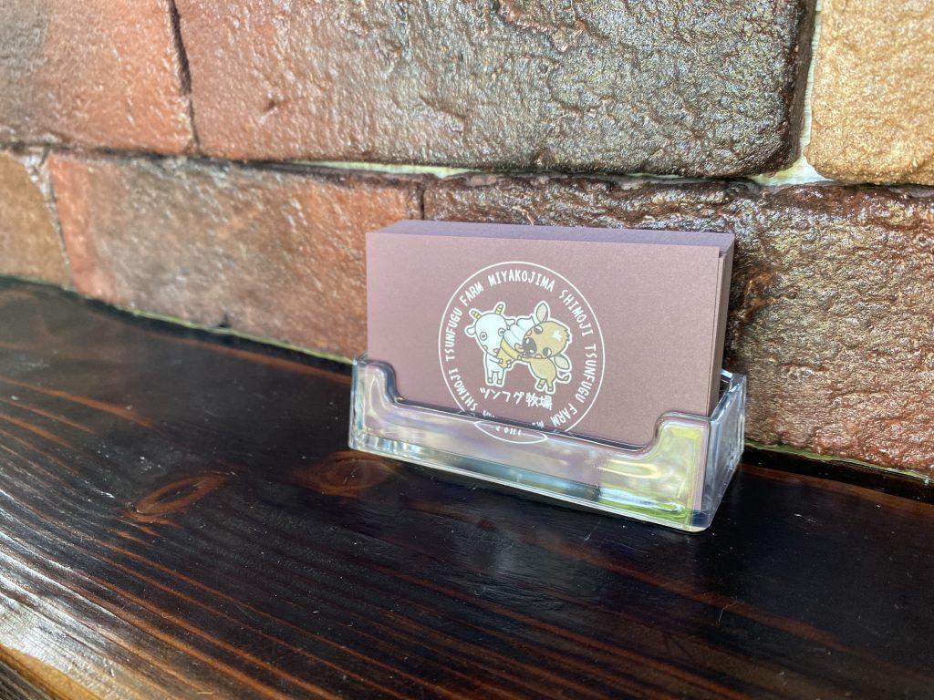 ツンフグ牧場のショップカード
